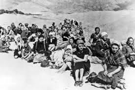 uchodźcy 1943 3